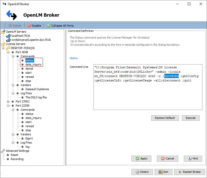 DSLS status password broker config