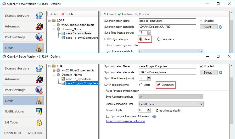 Group synchronization in OpenLM Server